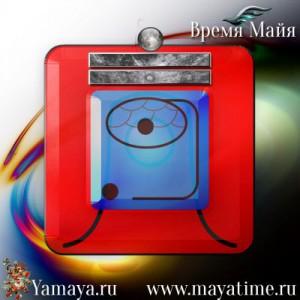 Гороскоп календаря Майя (энергия Дня)