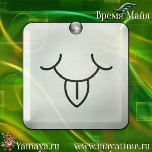 Гороскоп календаря Майя энергия дня