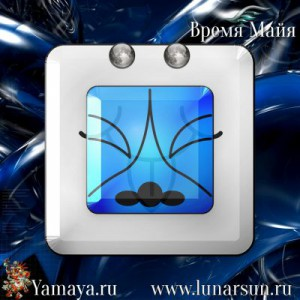 Blue night Tzolkin Гороскоп Календаря Майя